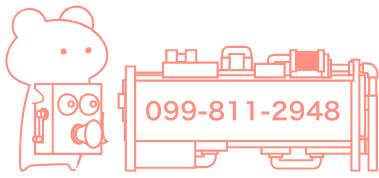 099-811-2948