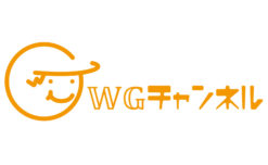WGチャンネル開設しました!【鹿児島市の放課後等デイサービスWillGo】
