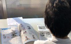 集中して学習に取り組みました。【鹿児島市の放課後等デイサービスWillGo】