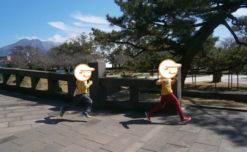 石橋記念公園に行ってきました【鹿児島市の放課後等デイサービスWillGo】