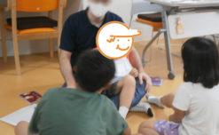 Mr.Junior 【鹿児島市の放課後等デイサービスWillGo】